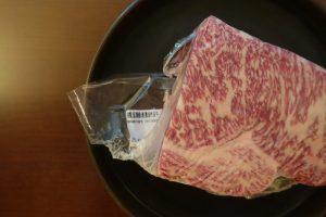 photo: 素晴らしい食材,楽しい問題。
